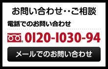 ナグラの大規模修繕ガイド